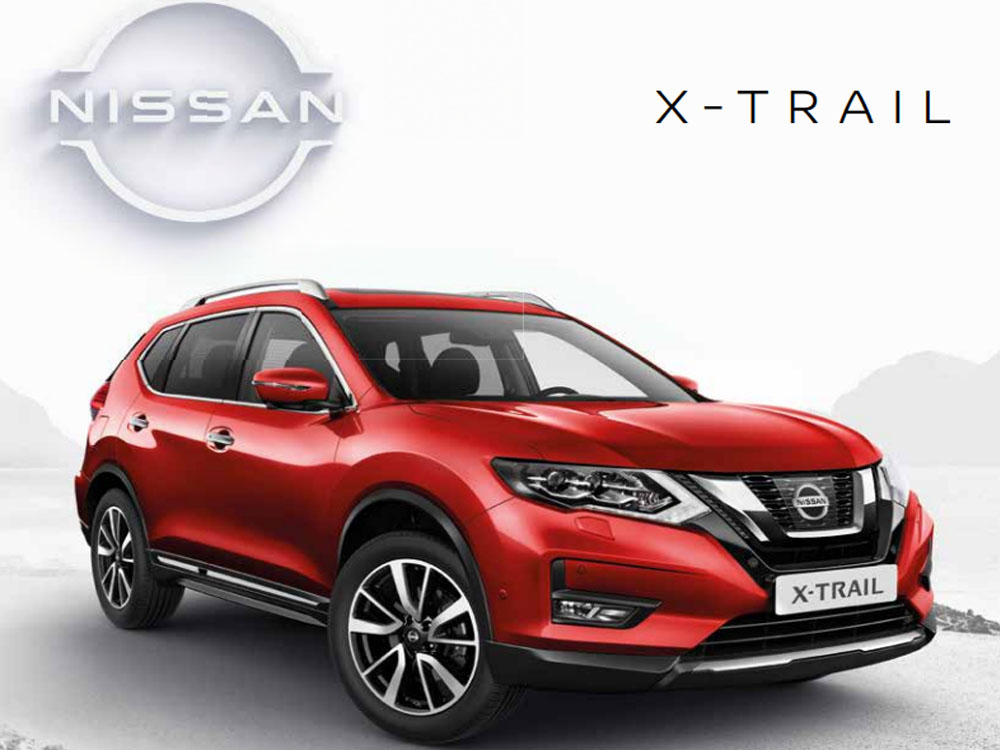 2020-model-nissan-x-trail